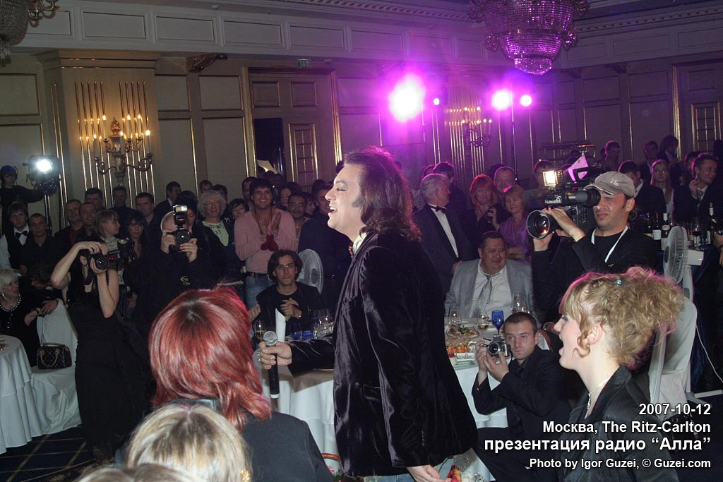 "Филип Киркоров - Презентация радио ""Алла"" (The Ritz-Carlton) 2007-10-12 23:13:01"