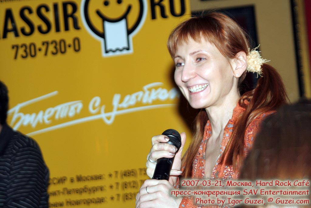 Маргарита Некрасова, PR-директор SAV Entertainment - Пресс-конференция SAV Entertainment (Москва, Hard Rock Cafe) 2007-03-21 15:18:00