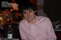 "Dmitry Beloshapkin, CEO ""CMT"" Ltd. - Топхиту 5 лет (Ночной клуб Метелица) 2008-04-17 02:47:00"