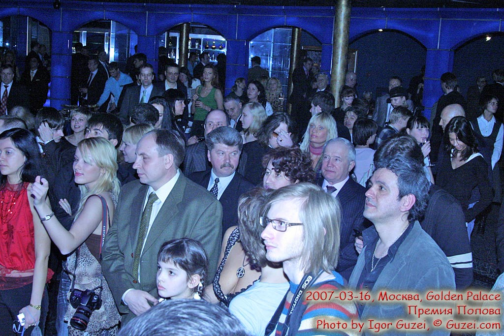 - Премия Попова 2007 (Москва, казино Golden Palace) 2007-03-16 21:17:01